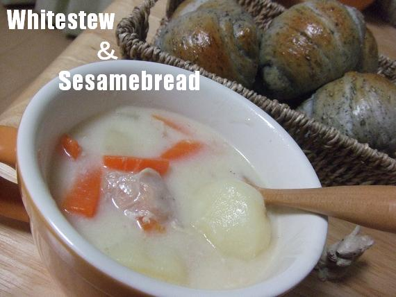 Sesame_2