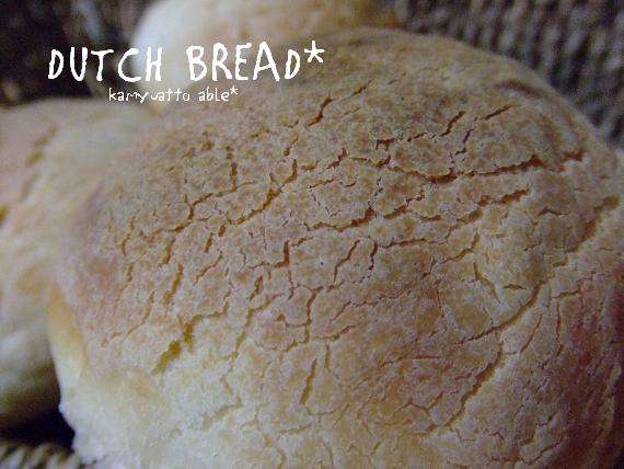 Dutchbread2