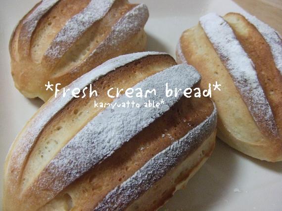Freshcreambread1