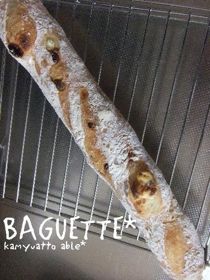 Baguette1_2