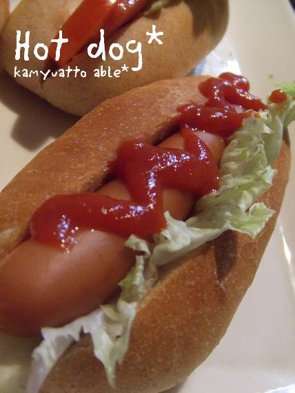 Hot_dog4