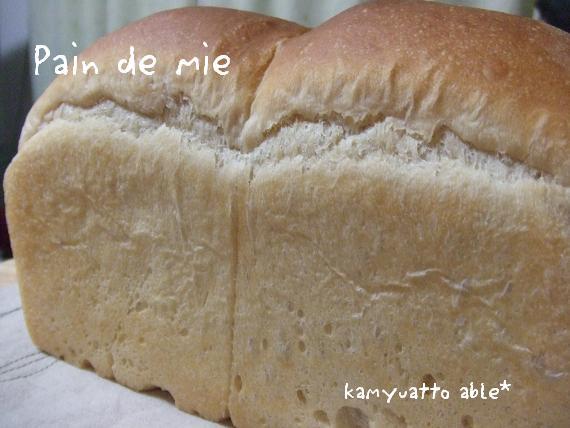 Pain_de_mie